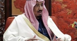 Raja Salman