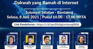 Bantaeng 0806(2)