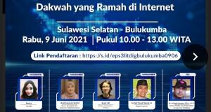 IMG-20210630-WA0060
